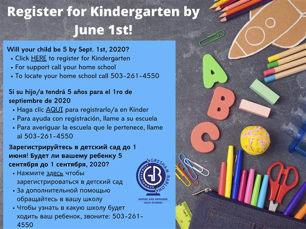 Register for Kindergarten