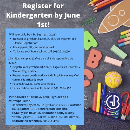register for kinder