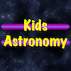 kids_astronomy.png logo